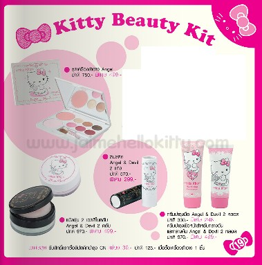 http://jaimehellokitty.cowblog.fr/images/Articles002/angelkittymaquillage.jpg
