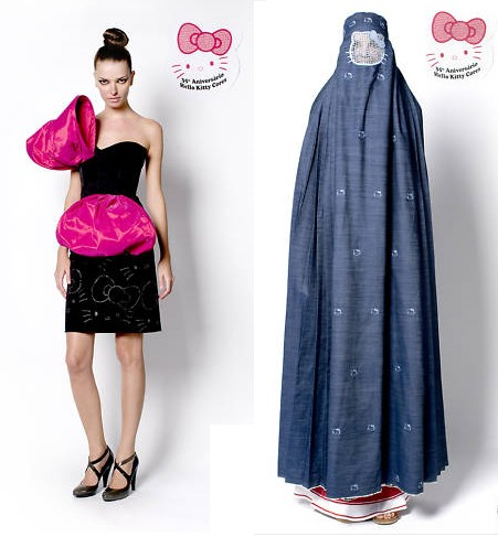http://jaimehellokitty.cowblog.fr/images/Articles002/hkebaydress.jpg