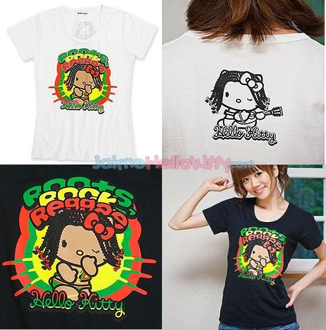 http://jaimehellokitty.cowblog.fr/images/Articles002/reggakittycuuuute.jpg