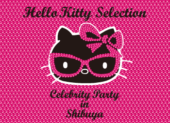 http://jaimehellokitty.cowblog.fr/images/Articlesimages/0610img007.png